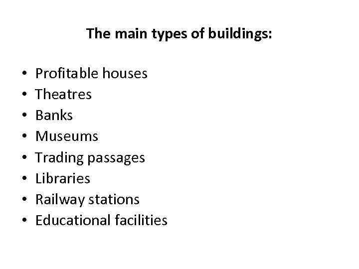 The main types of buildings: • • Profitable houses Theatres Banks Museums Trading passages