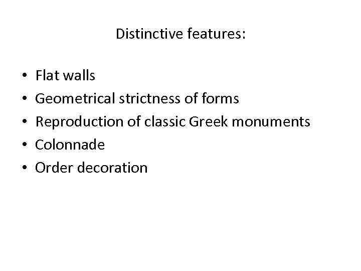 Distinctive features: • • • Flat walls Geometrical strictness of forms Reproduction of classic