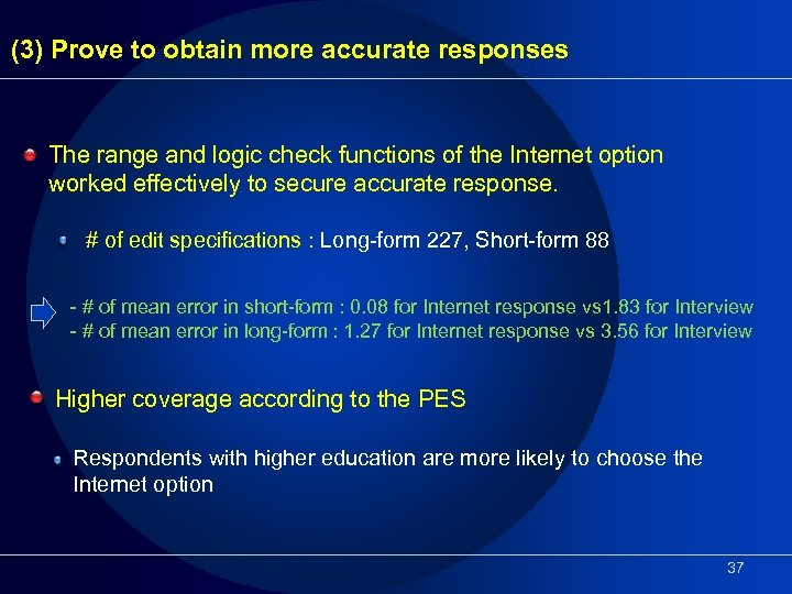 (3) Prove to obtain more accurate responses The range and logic check functions of