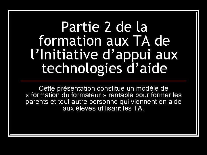 Partie 2 de la formation aux TA de l'Initiative d'appui aux technologies d'aide Cette