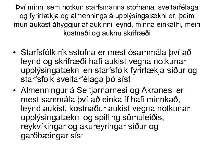 Því minni sem notkun starfsmanna stofnana, sveitarfélaga og fyrirtækja og almennings á upplýsingatækni er,