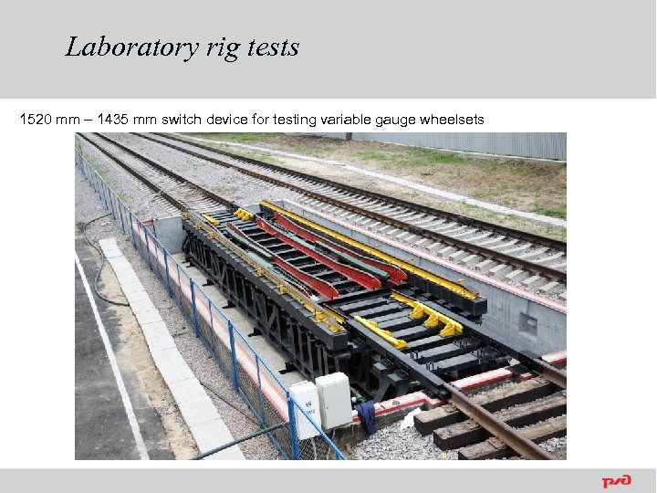 Laboratory rig tests 1520 mm – 1435 mm switch device for testing variable gauge