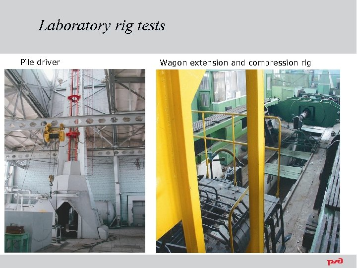Laboratory rig tests Pile driver Wagon extension and compression rig