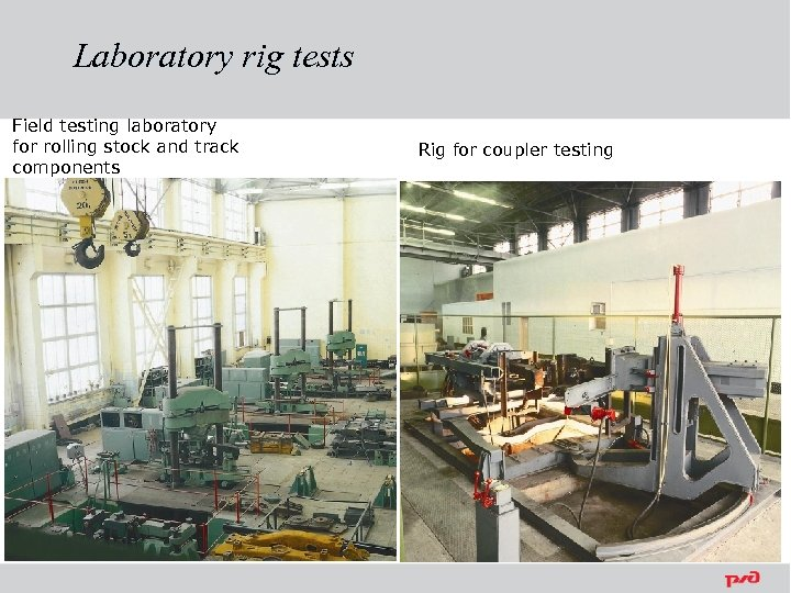 Laboratory rig tests Field testing laboratory for rolling stock and track components Rig for