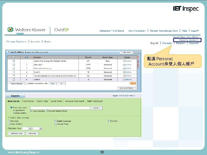 點選 Personal Account來登入個人帳戶 www. theiet. org/Inspect 50