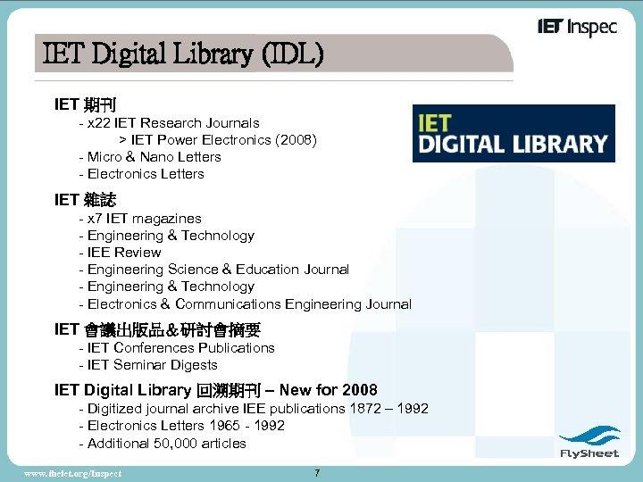 IET Digital Library (IDL) IET 期刊 - x 22 IET Research Journals > IET