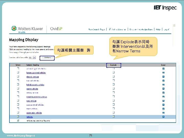 勾選相關主題查 詢 www. theiet. org/Inspect 71 勾選 Explode表示同時 查詢 intervention以及所 有 Narrow Terms