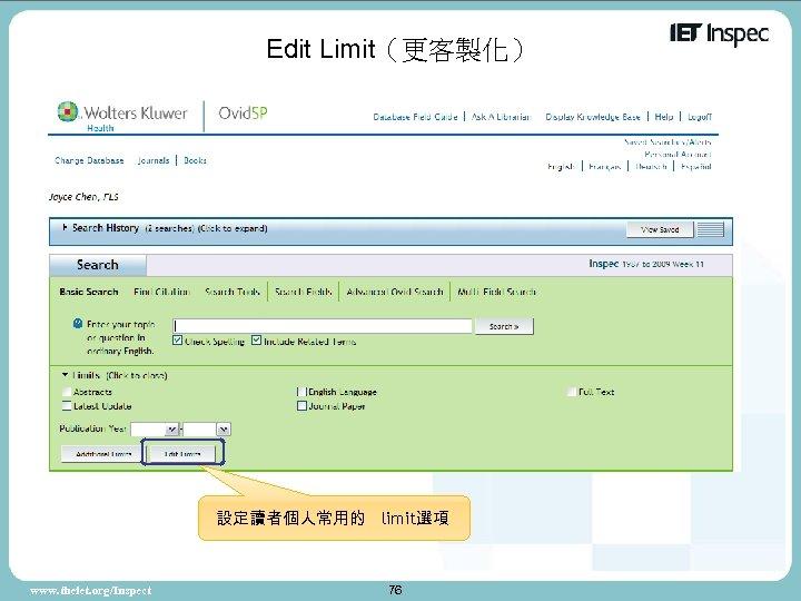 Edit Limit(更客製化) 設定讀者個人常用的 limit選項 www. theiet. org/Inspect 76