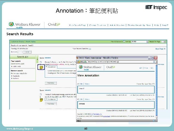 Annotation:筆記便利貼 www. theiet. org/Inspect 86