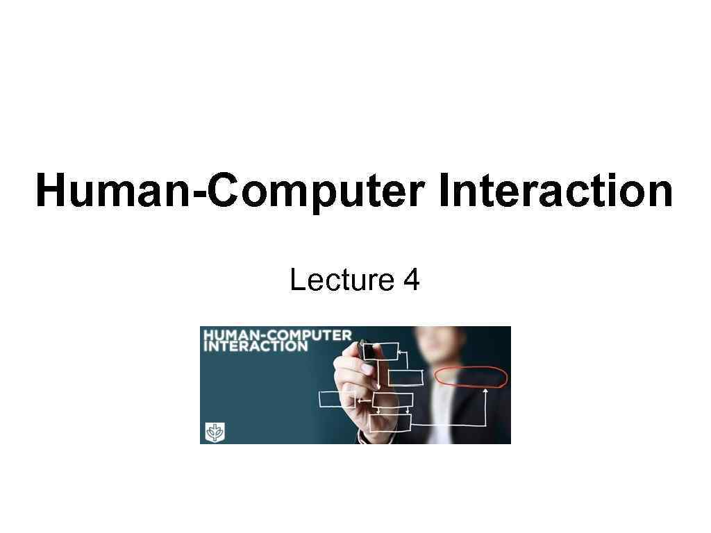 hci human and computer interaction Human-computer interaction or hci is the study of interaction between people (users) and computers it is often regarded as the intersection of computer science, behavioral sciences, design and several other fields of study.