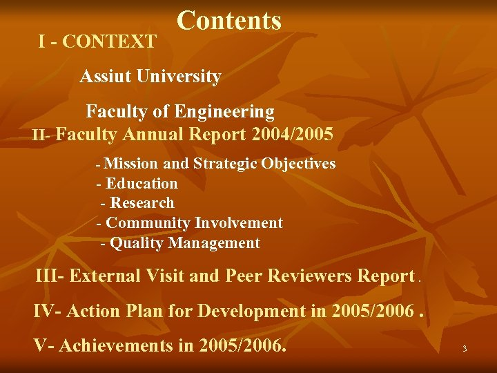 I - CONTEXT Contents Assiut University Faculty of Engineering II- Faculty Annual Report 2004/2005