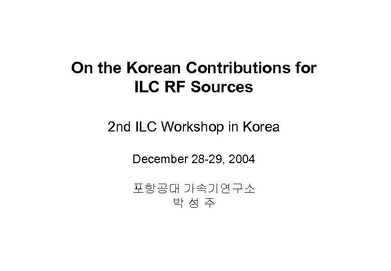 On the Korean Contributions for ILC RF Sources 2 nd ILC Workshop in Korea