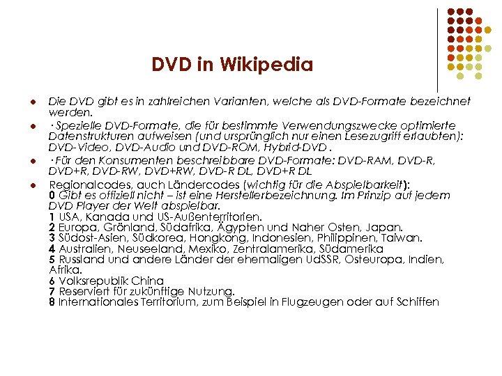 DVD in Wikipedia l l Die DVD gibt es in zahlreichen Varianten, welche als