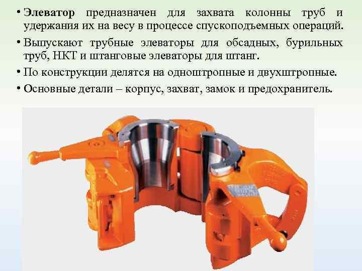 Элеватор в крс ленточных транспортеров бу