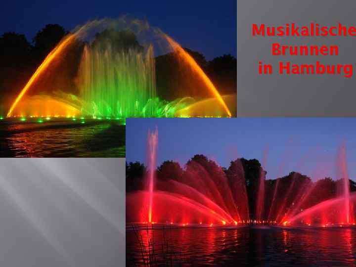 Musikalische Brunnen in Hamburg