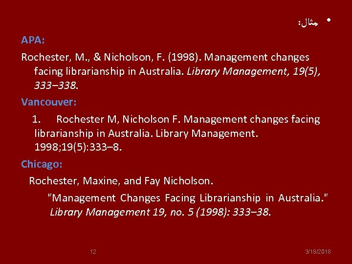 : • ﻣﺜﺎﻝ APA: Rochester, M. , & Nicholson, F. (1998). Management changes facing