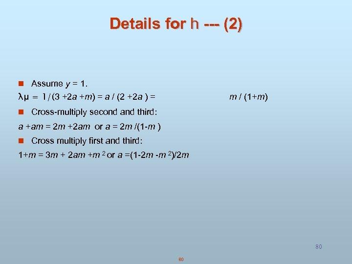 Details for h --- (2) n Assume y = 1. λμ = 1/(3 +2