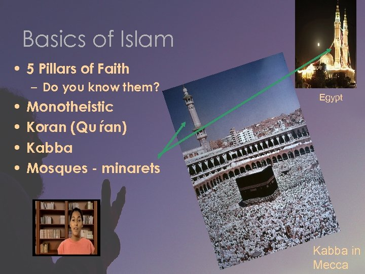 Basics of Islam • 5 Pillars of Faith – Do you know them? •