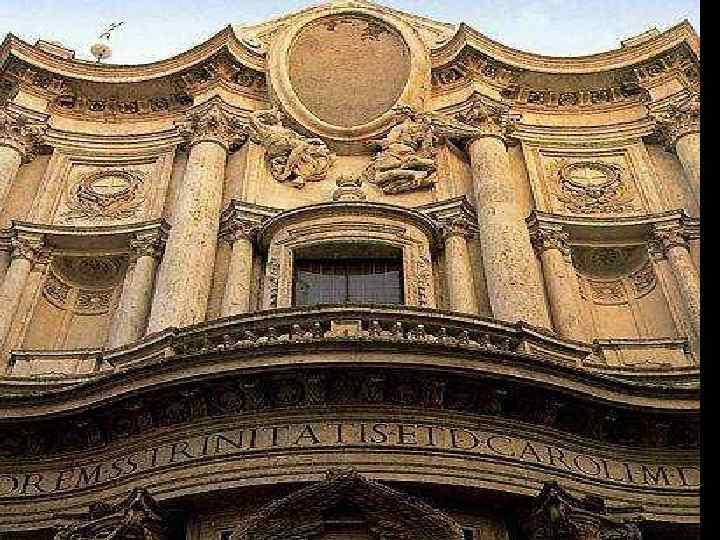 Франческо Борромини Сан Карло алле Куатро Фонтане (у четырех фонтанов)