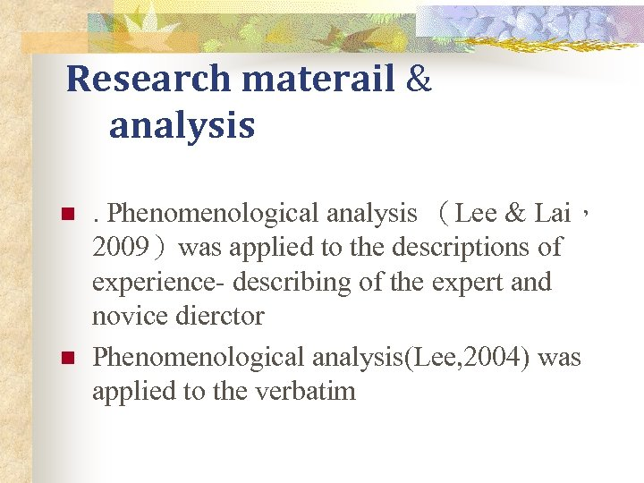 Research materail & analysis n n . Phenomenological analysis (Lee & Lai, 2009)was applied