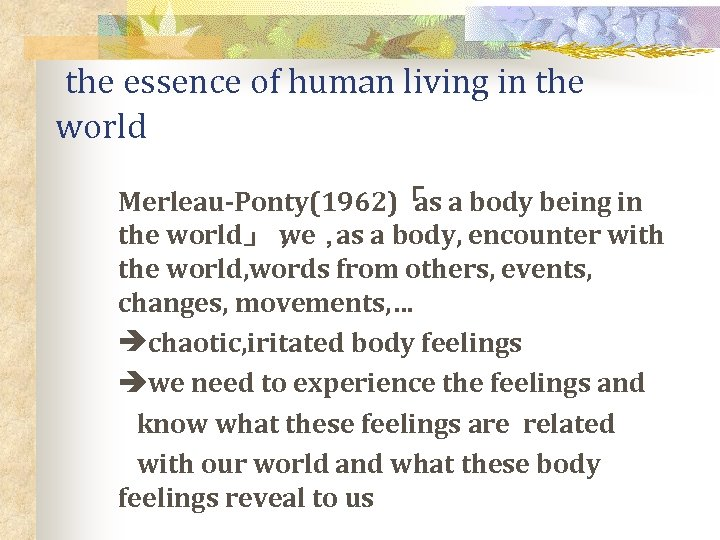 the essence of human living in the world Merleau-Ponty(1962)「 a body being in as