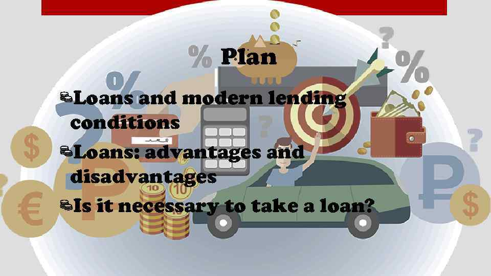Plan Loans and modern lending conditions Loans: advantages and disadvantages Is it necessary to