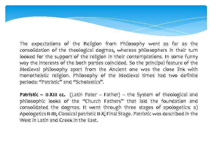 The expectations of the Religion from Philosophy went as far as the consolidation of