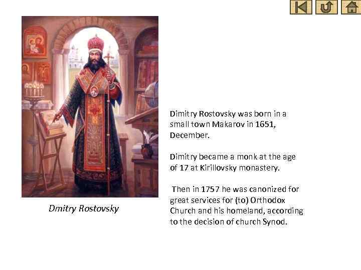Dimitry Rostovsky was born in a small town Makarov in 1651, December. Dimitry became