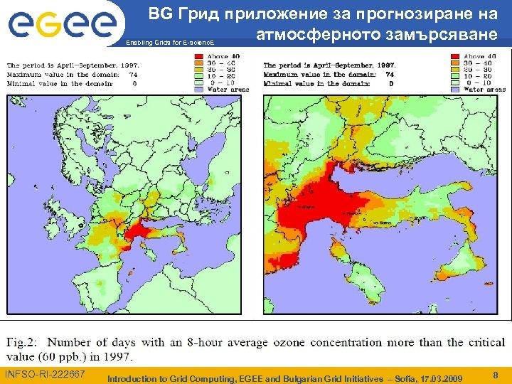 BG Грид приложение за прогнозиране на атмосферното замърсяване Enabling Grids for E-scienc. E INFSO-RI-222667