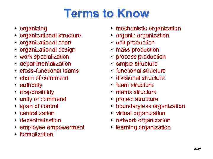 boundaryless organizational structure