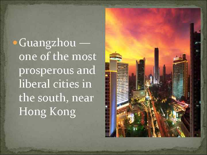 Guangzhou — one of the most prosperous and liberal cities in the south,