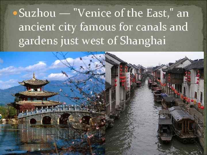 Suzhou —