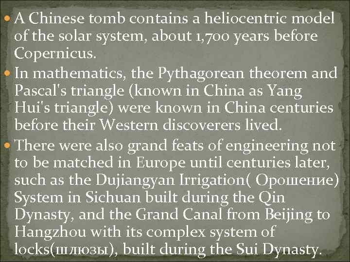 A Chinese tomb contains a heliocentric model of the solar system, about 1,