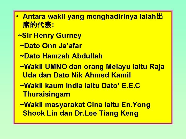 • Antara wakil yang menghadirinya ialah出 席的代表: ~Sir Henry Gurney ~Dato Onn Ja'afar