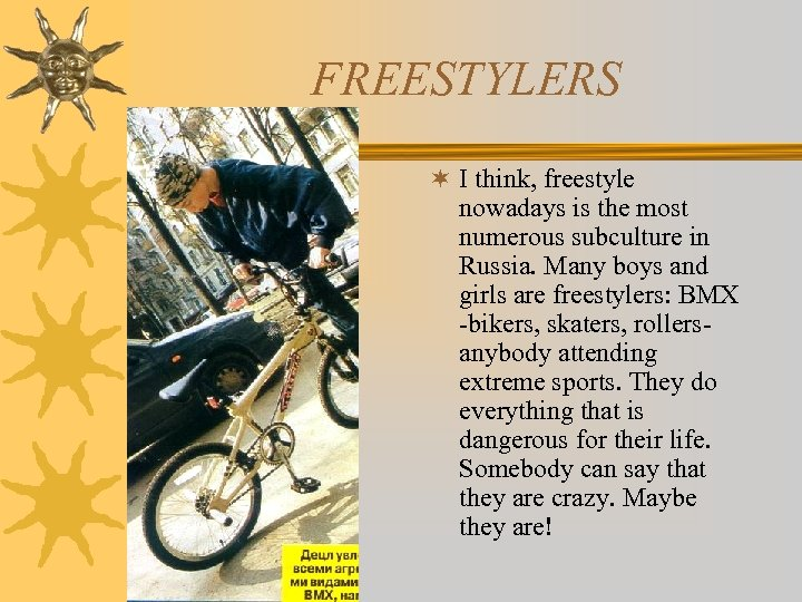 FREESTYLERS ¬ I think, freestyle nowadays is the most numerous subculture in Russia. Many