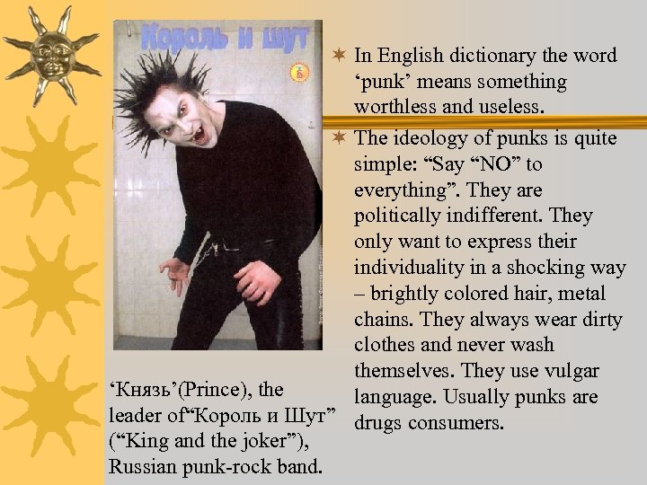 ¬ In English dictionary the word 'punk' means something worthless and useless. ¬ The