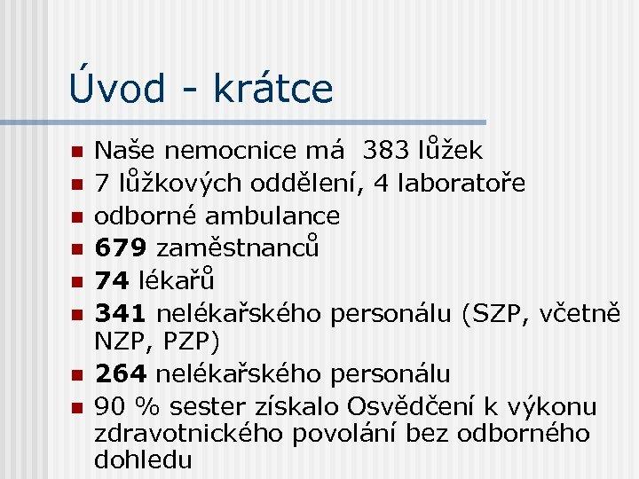 Úvod - krátce n n n n Naše nemocnice má 383 lůžek 7 lůžkových