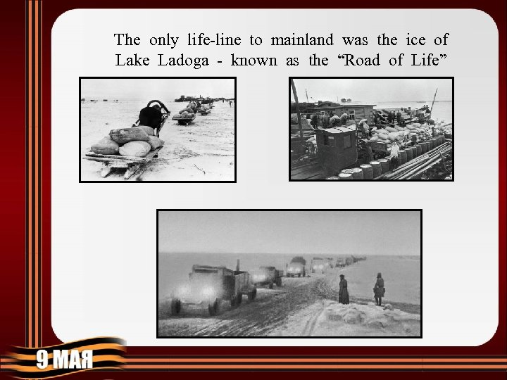 The only life-line to mainland was the ice of Lake Ladoga - known as