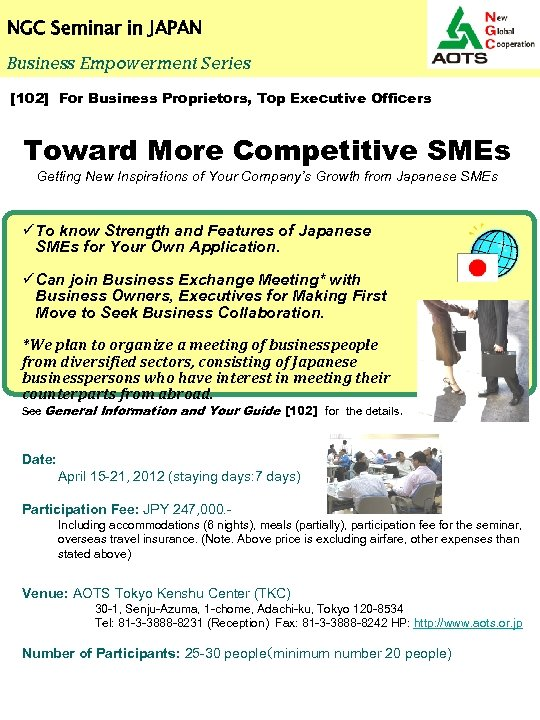 NGC Seminar in JAPAN Business Empowerment Series [102] For Business Proprietors, Top Executive Officers