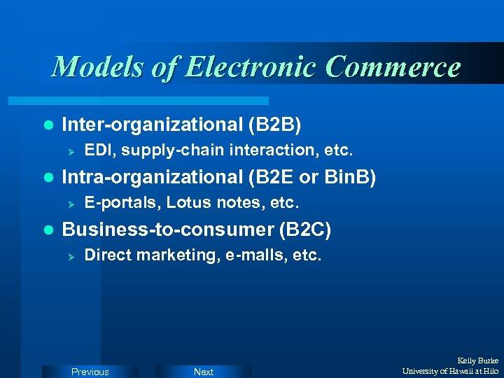 Models of Electronic Commerce l Inter-organizational (B 2 B) Ø l Intra-organizational (B 2