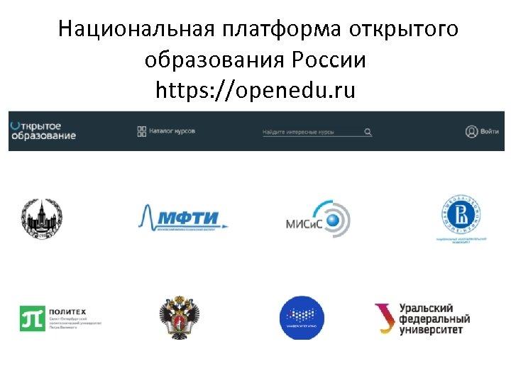 Проект открытое образование сайт, открытки своими