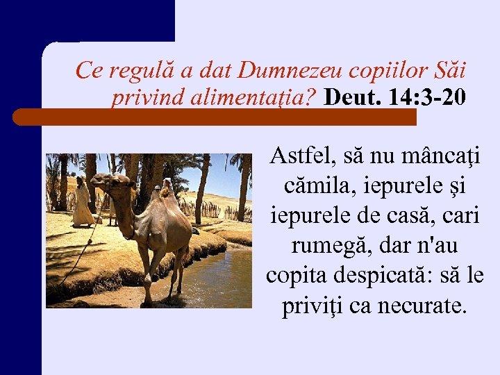 Ce regulă a dat Dumnezeu copiilor Săi privind alimentaţia? Deut. 14: 3 -20 Astfel,