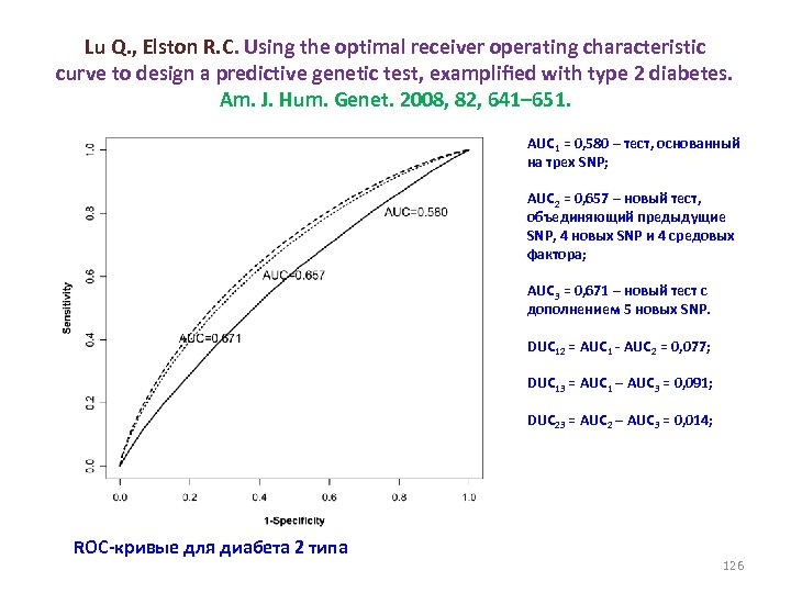 Lu Q. , Elston R. C. Using the optimal receiver operating characteristic curve to