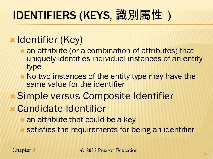 IDENTIFIERS (KEYS, 識別屬性 ) Identifier (Key) an attribute (or a combination of attributes) that