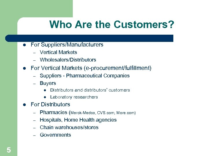 Who Are the Customers? l For Suppliers/Manufacturers – – l Vertical Markets Wholesalers/Distributors For