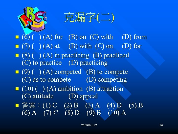 克漏字(二) n n n (6) ( ) (A) for (B) on (C) with (D)