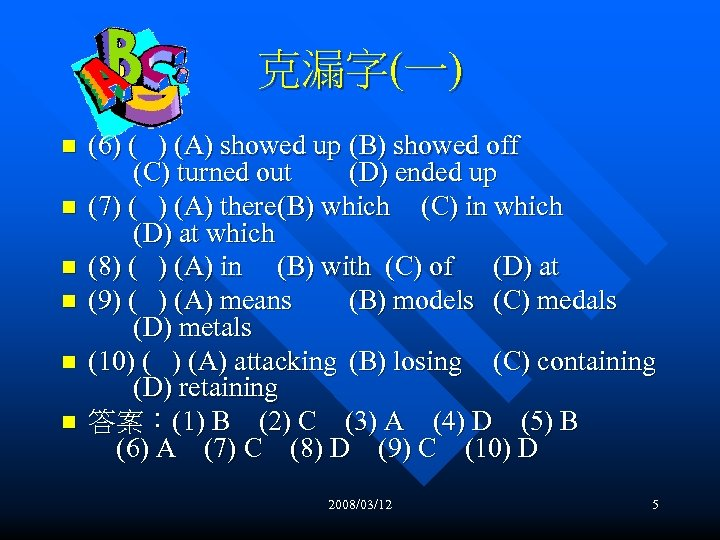 克漏字(一) n n n (6) ( ) (A) showed up (B) showed off (C)