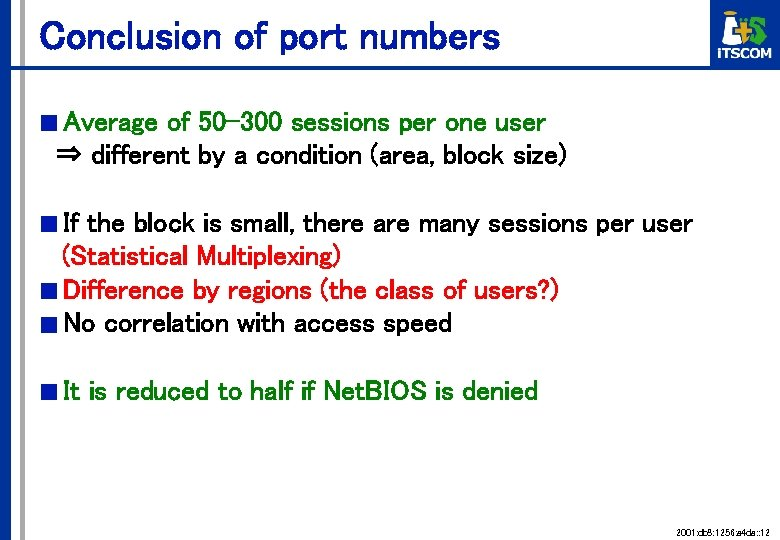 Conclusion of port numbers ■ Average of 50 -300 sessions per one user  ⇒