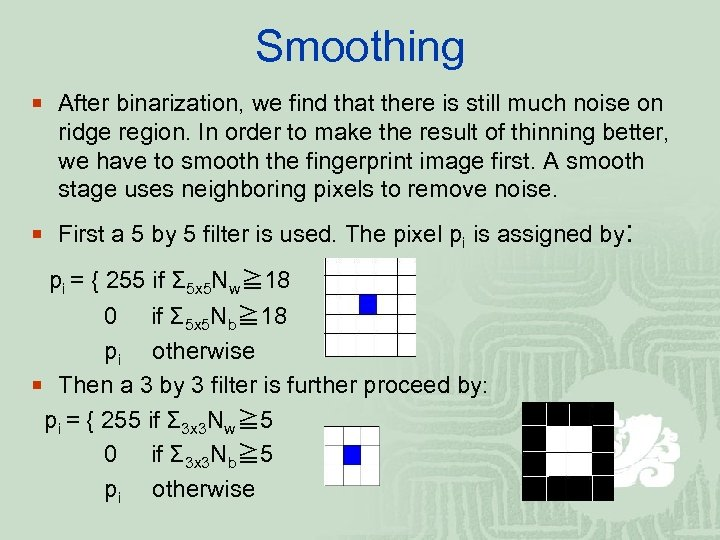 Smoothing ¡ After binarization, we find that there is still much noise on ridge