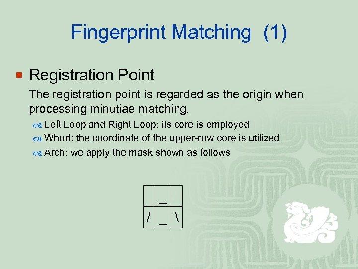 Fingerprint Matching (1) ¡ Registration Point The registration point is regarded as the origin